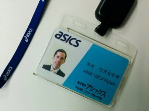 My ASICS badge